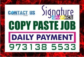 Bangalore Lingarajpuram Daily payment  Copy Paste Job Daily 100% Income