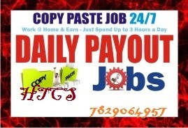 Bangalore  HTCS  Copy paste jobs | Tips to Generate Daily Cash | Daily Payout