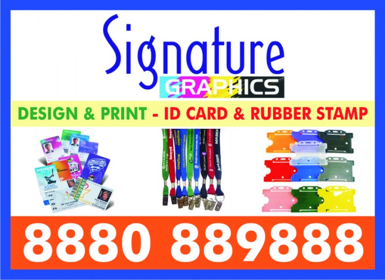 Corporate Id Card at Rs. 35/- | Multicolour lanyard |  PVC Card Holder