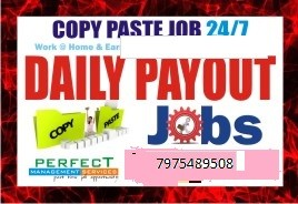 ONLINE  Copy paste job | Daily Income | Work At home Earn Daily Payment