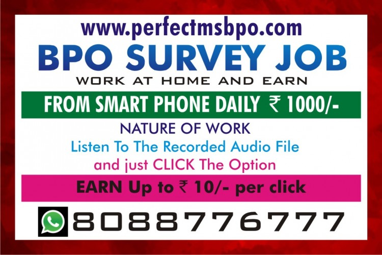 Tips to Work from smart phone and earn daily income from home