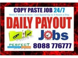 Daily Income Rs. 400/- | 8088776777 | work from Android Mobile